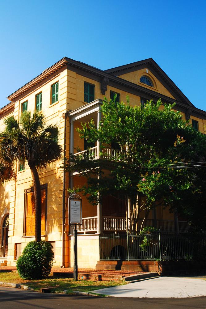Photo of the Aiken-Rhett House one of the things to do in Charleston