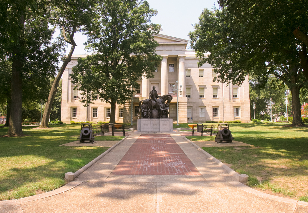 walkway and cannons in front of the raleigh capitol building